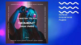 Chester Young - Moment (Pam Pam)