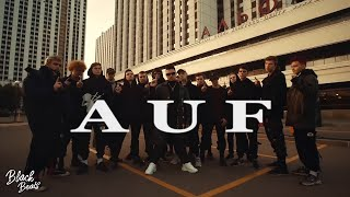 Sqwoz Bab & The First Station – Ауф (Auf)